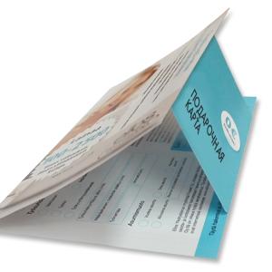 буклеты с картами